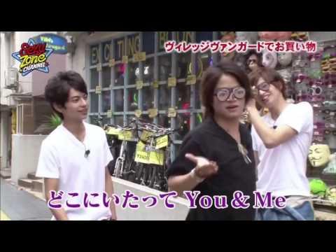 Sexy Zone キチガイっぷりが悪化www ふまけん - YouTube