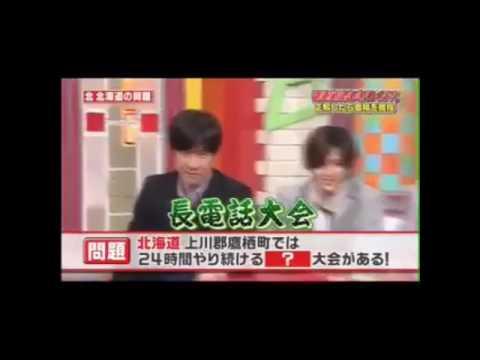 スク革「~大会」山田 - YouTube