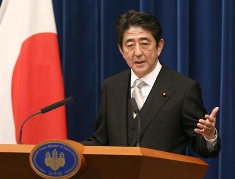 内閣支持率60% 引き続き高い水準を保つ テレビ東京、日経新聞 : 厳選!韓国情報