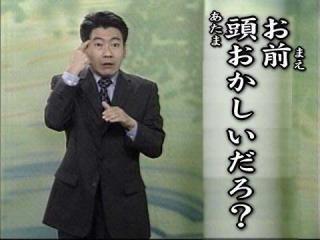女性警官に「つり天井固め」、2人減給 滋賀県警