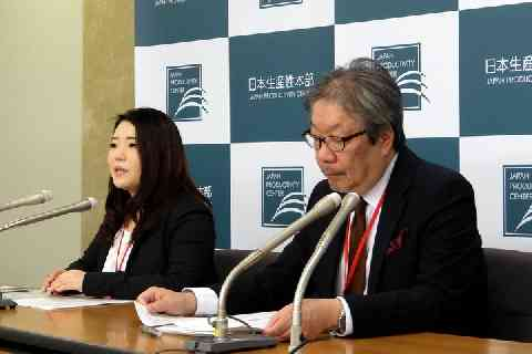 2017年度の新入社員のタイプは「キャラクター捕獲ゲーム型」日本生産性本部が発表 - 弁護士ドットコム