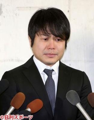 ノンスタ井上裕介「深くお詫び」涙で謝罪、2分頭下げる