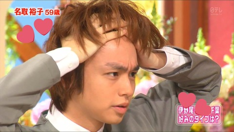 【動画】ハゲ疑惑の伊野尾慧が『メレンゲの気持ち』で髪を上げたおでこ姿を披露 : なんでもnews実況まとめページ目