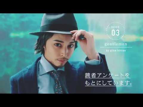 朝日新聞CM 楽しみにしている、記事がある。紳士篇 30秒 - YouTube