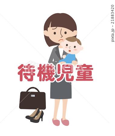 待機児童4万7738人に=昨年10月時点、2年連続増-厚労省