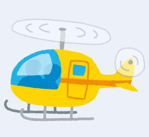 ヘリコプターで登校する小学生が物議   Narinari.com