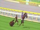 カオスな競馬ゲーム その8 by +颯+ ゲーム/動画 - ニコニコ動画