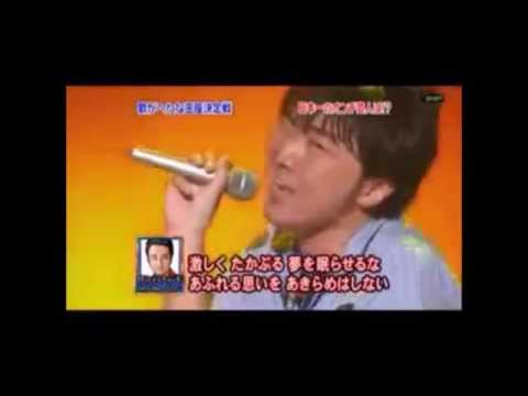 【歌下手】スピードワゴン小沢さん 歌まとめ - YouTube