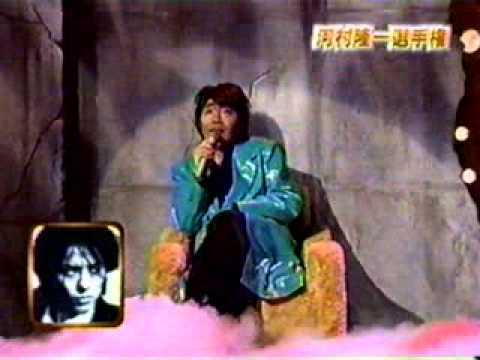 Onomane - KOROKKE imitates Ryuichi.mpg - YouTube