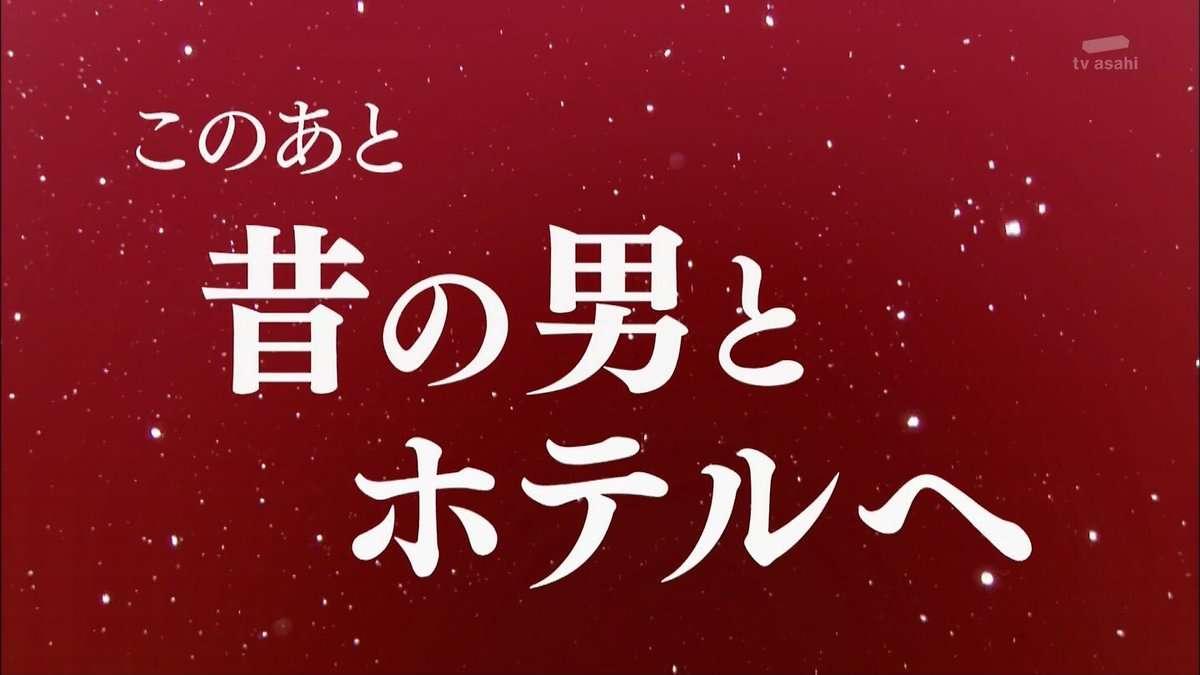 大谷亮平を直撃!「奪い愛、冬」の反響は?