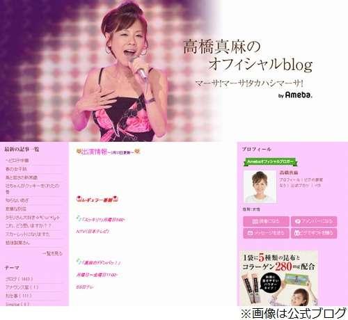 高橋真麻が5月9日に結婚か、彼氏は「いいよ〜」 | Narinari.com