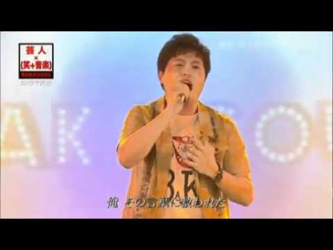 エハラマサヒロ 童謡『桃太郎』アンサーソング - YouTube