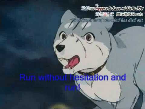 Ginga Nagareboshi Gin FULL OP with Lyrics - YouTube