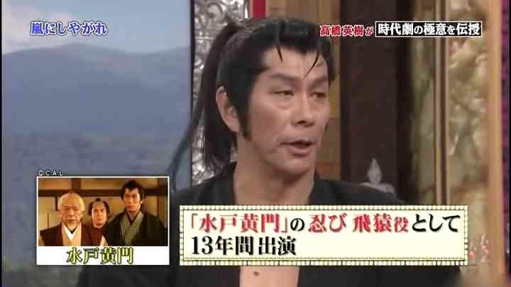 野村祐希、幼なじみの土屋太鳳に「その話し方どうした?」