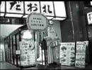 【PVを作ってみた】関西人 in Tokyo / 種浦マサオ - niconico