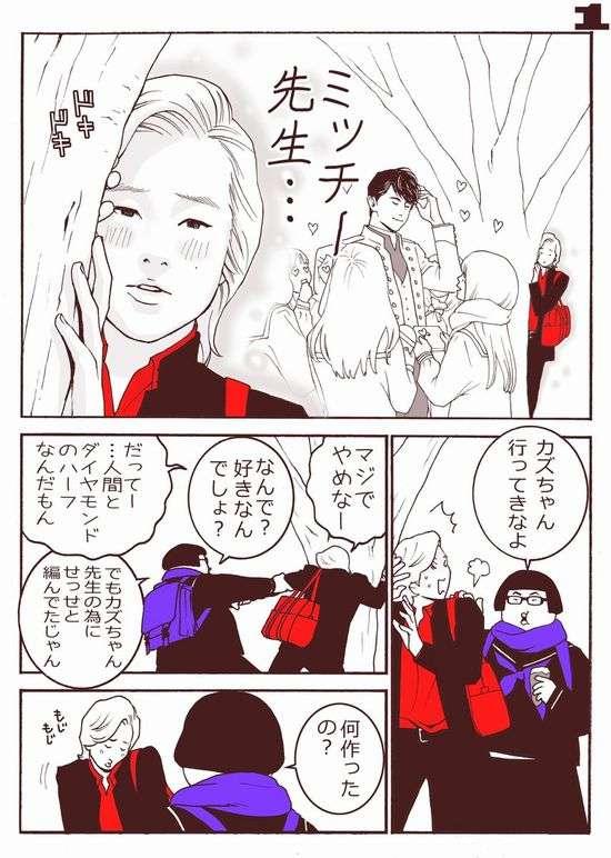 『桃太郎』の読書感想文を書いたカズレーザー「着眼点が斜め上すぎ!」