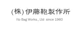 OUTLET商品 株式会社 伊藤鞄製作所