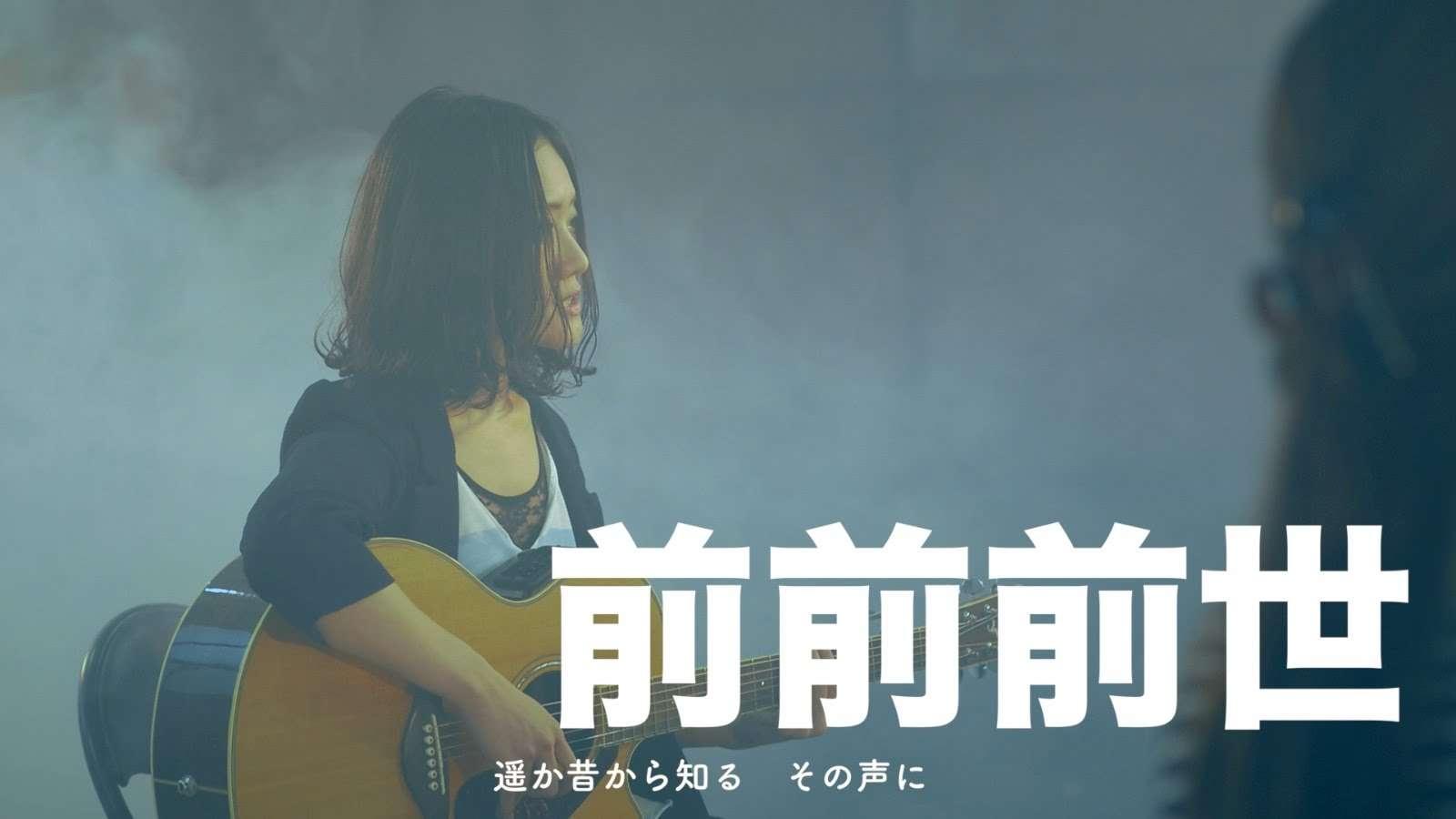 【23曲目】前前前世(映画『君の名は。』主題歌)/ RADWIMPSさん(女性Duo弾き語り Full Cover) - YouTube