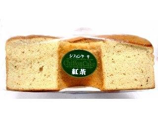 【高評価】ヤマザキ シフォンケーキ 紅茶 袋1個の口コミ・評価・商品情報【もぐナビ】