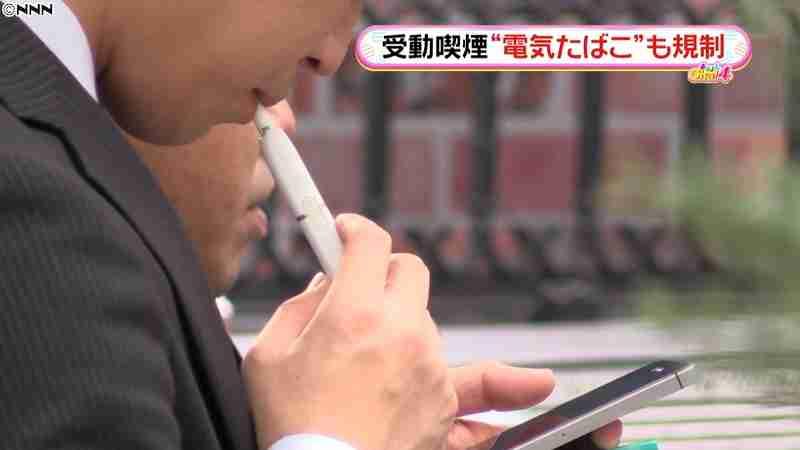 受動喫煙対策 電気加熱式たばこ規制対象へ|日テレNEWS24