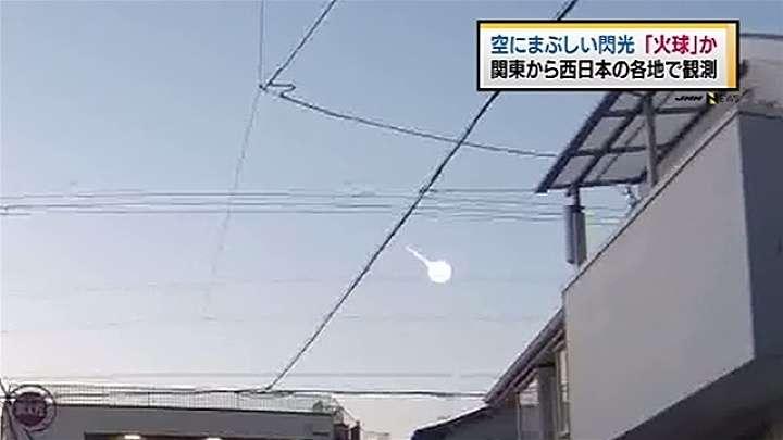 関東から西日本の各地で空にまぶしい閃光、「火球」か News i - TBSの動画ニュースサイト