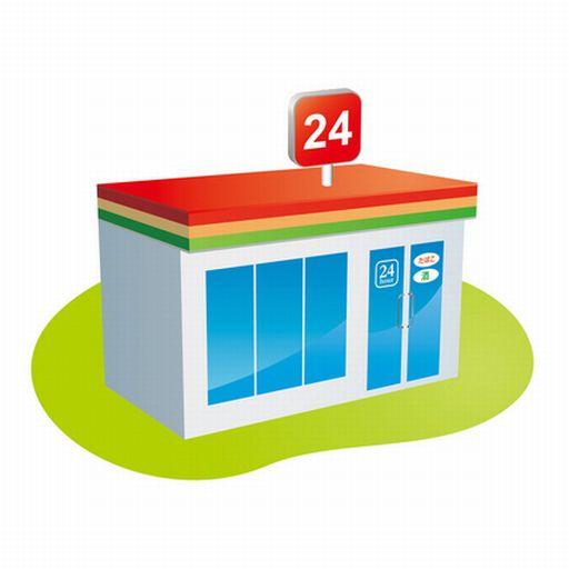 「24時間営業、もう限界だよ」便利さの裏にコンビニオーナーの悲鳴