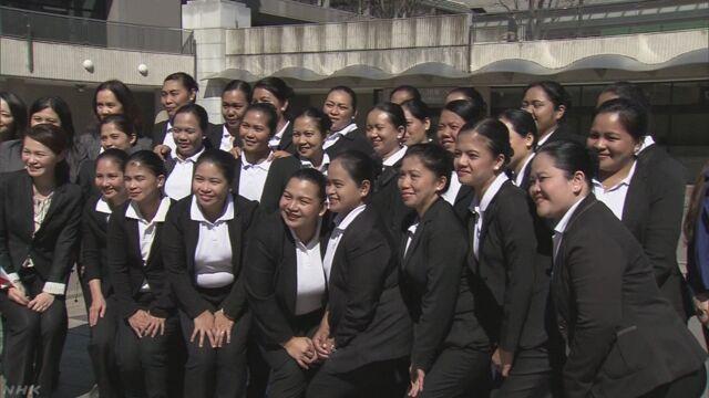 規制緩和で家事代行サービス フィリピン女性が来日   NHKニュース