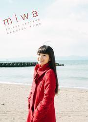 miwa2万字インタビュー第一弾を公開――生い立ちから「miwa」になるまでのすべて