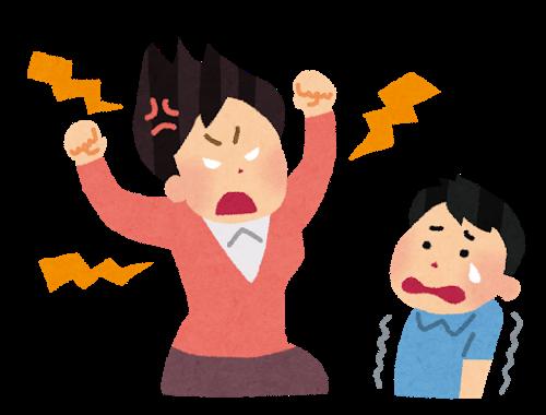 育児ストレスを吐き出してスッキリするトピ パート2