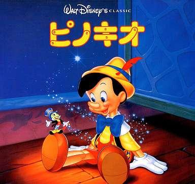 好きなディズニー映画を語りたい