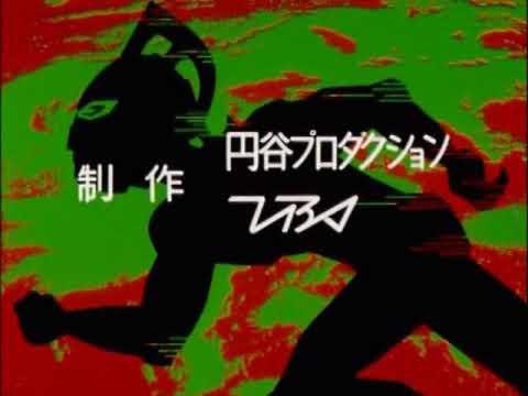 Ultraseven Opening (High Quality) ウルトラセブン - YouTube