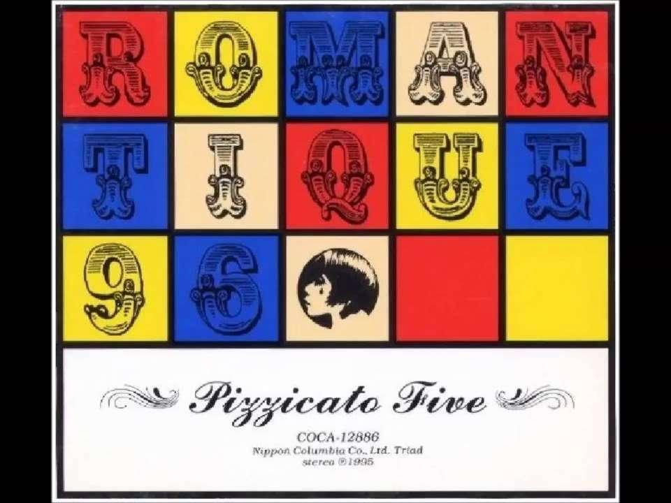 Pizzicato Five - 三月生まれ (3월생) - YouTube