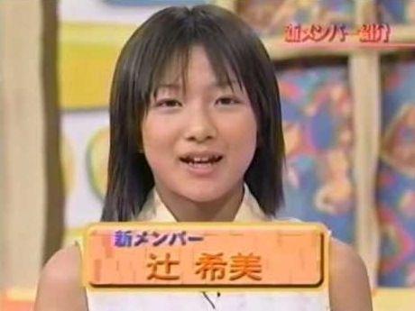 辻希美、長女の通知表を見て「私は勉強について言えない」
