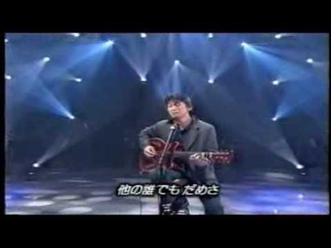 Koji Tamaki - Call (Live) - YouTube