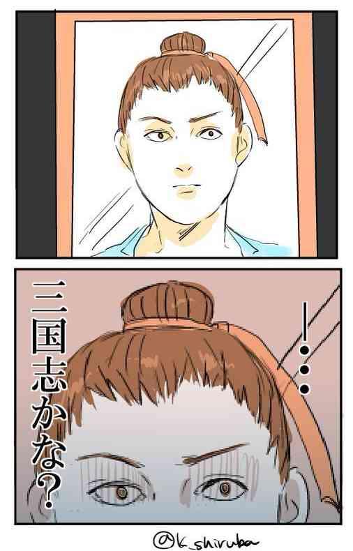 正直、髪型補正だなと思う芸能人は?