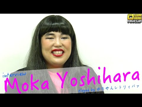 通訳士・吉原モカインタビュー - YouTube