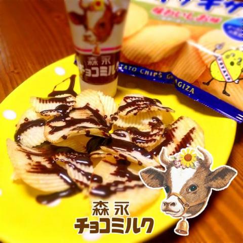 チョコレート×○○