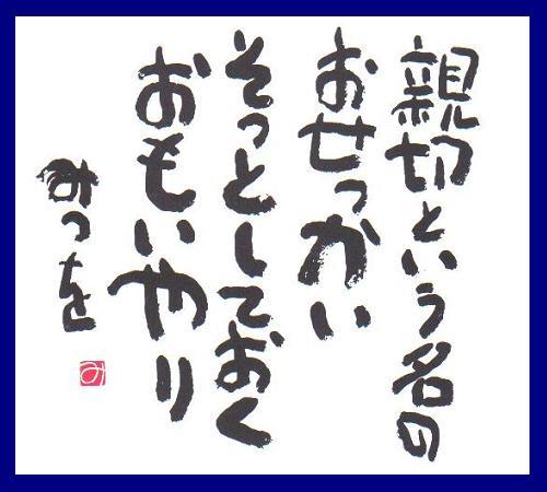 中居正広の恋人・武田舞香 木村拓哉に厳しいダンス指導