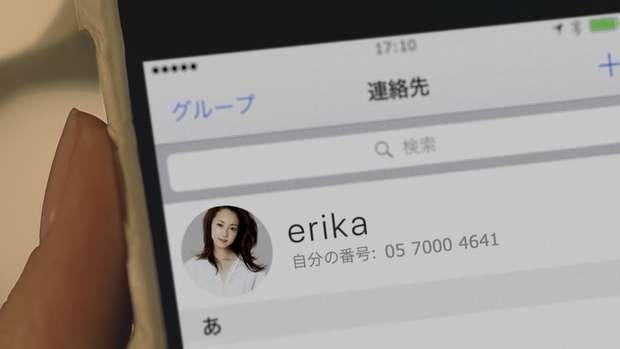 沢尻エリカと電話できるCM 5日で着信5万超え
