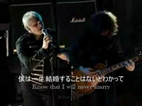 Cancer - My Chemical Romance (日本語字幕付き) - YouTube
