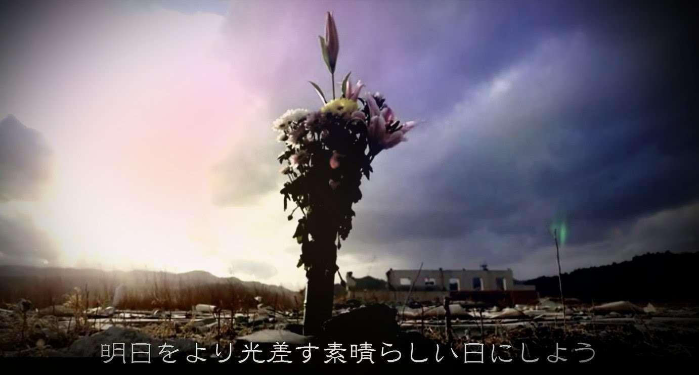 3.11 東日本大震災動画 ONE OK ROCK BE THE LIGHT ワンオク 津波 写真 追悼 感動 歌詞日本語字幕 - YouTube