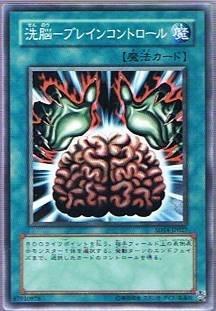 「脳に知識を直接アップロードする」実験に成功!マトリックスの世界が現実に…