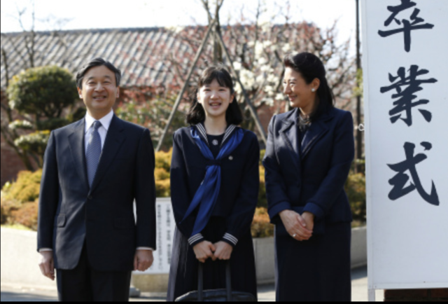 笑 愛子さまご卒業と、卒業作文w - BBの覚醒記録。無知から来る親中親韓から離脱、日本人としての目覚めの記録。