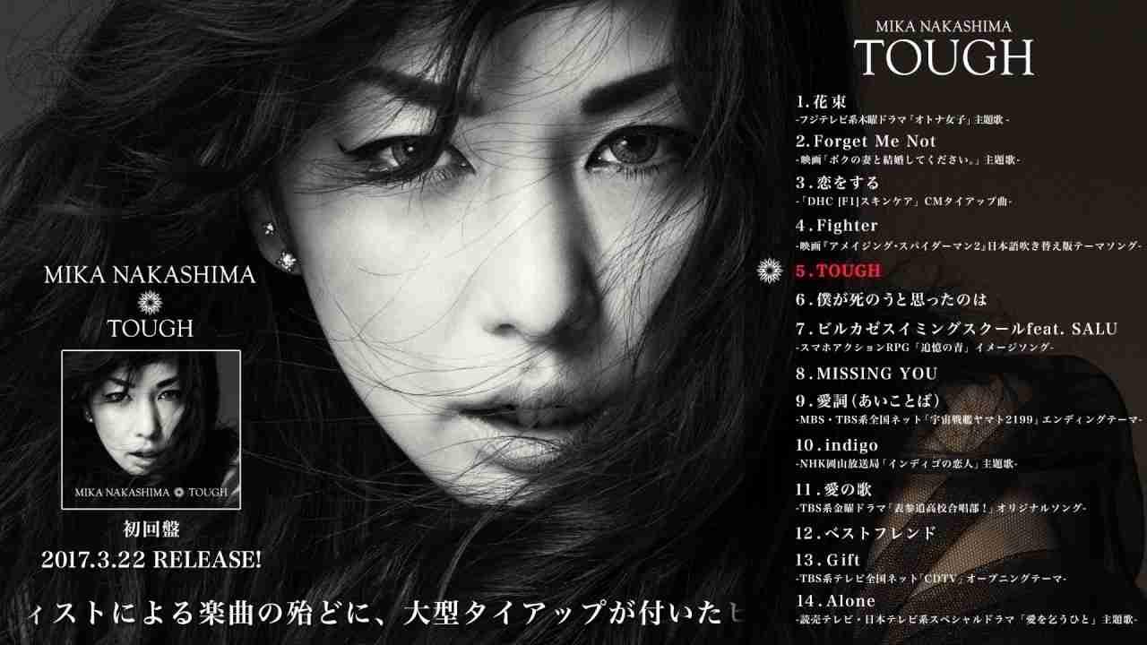 中島美嘉 2017.3.22 RELEASE NEW ALBUM「TOUGH」全曲紹介ダイジェストムービー - YouTube