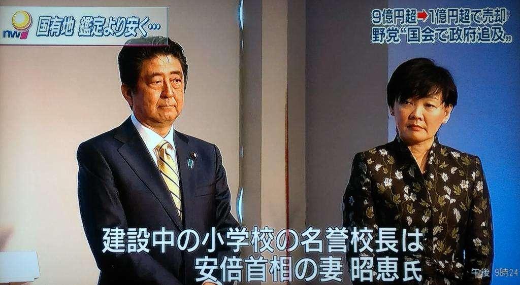 籠池泰典理事長が卒園式でも「安倍首相から小学校設立に100万円の寄付があった」「かなり仲良かったのに裏切られた」