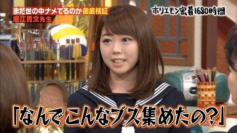 【雑談】ブス集合!!!