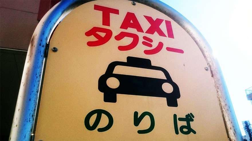 【危険】ロンブー田村淳さんがタクシー乗車で命の危機「そんなに飛ばさないで」「死にたくない」 | バズプラスニュース Buzz+