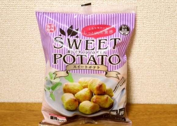 好きなサツマイモのスイーツを教えて!