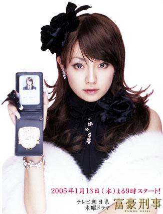 深田恭子のランドセル姿にファン歓喜「何でも似合う」