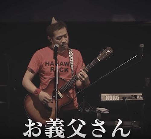 はなわの新曲「お義父さん」に感動の嵐 | Narinari.com